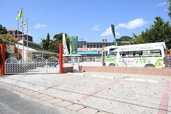 茶山幼稚園