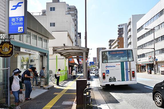 地下鉄七隈線「別府」駅:徒歩6分